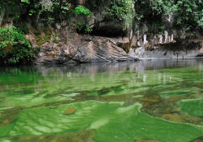 Reserva Río Claro, Antioquia
